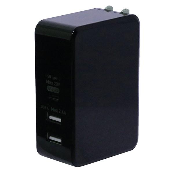 [旅人専科]高速充電USB ACアダプター(3ポートタイプ) ブラック