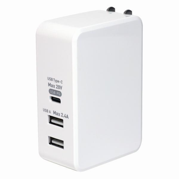 [旅人専科]高速充電USB ACアダプター(3ポートタイプ) ホワイト