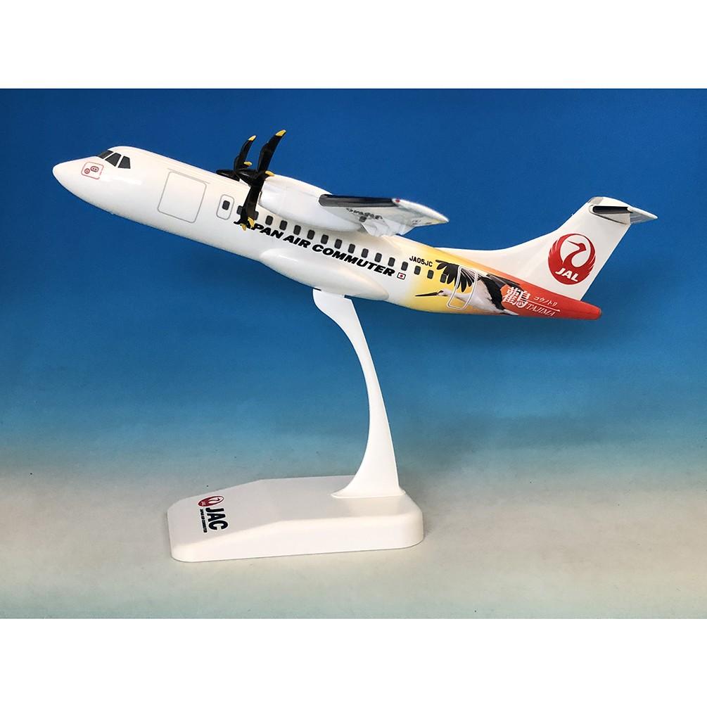 1/100 JAC ATR42-600 コウノトリ スナップインモデル