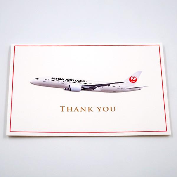 [JALオリジナル]2つ折りカード 飛行機
