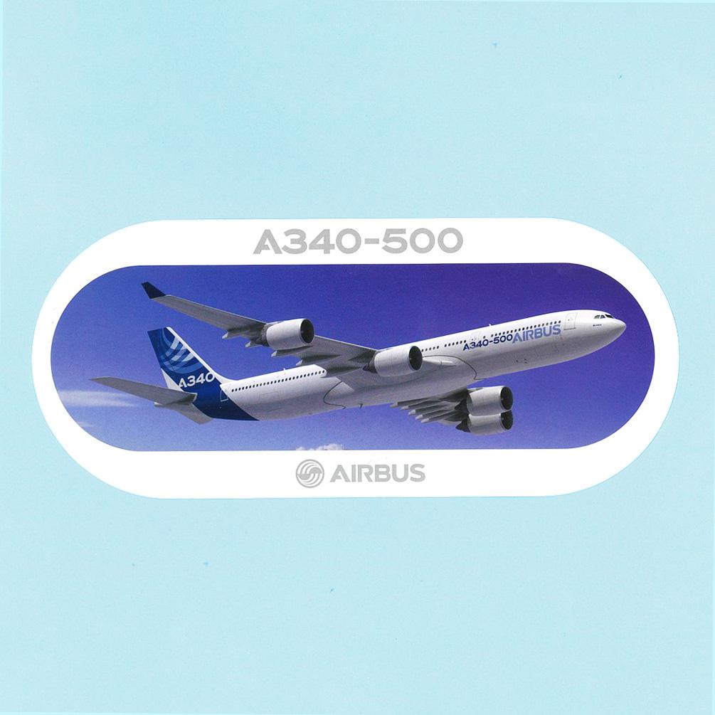 [エアバス]ステッカー A380 A340-500