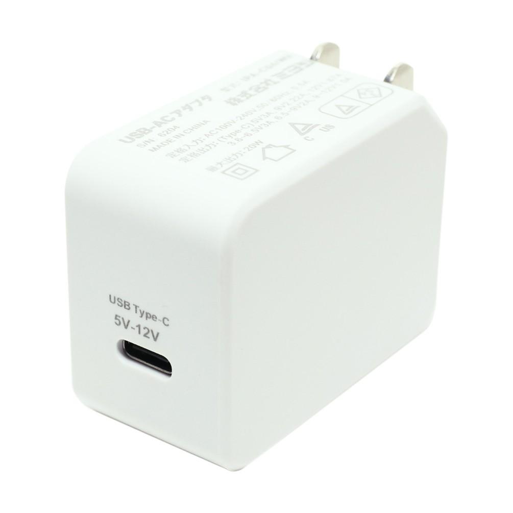 [旅人専科]コンパクトな高速充電USBACアダプター ホワイト