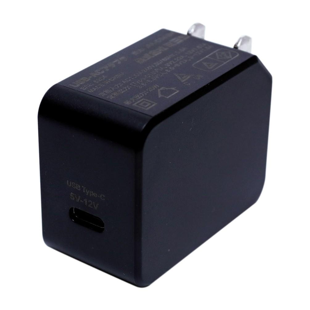 [旅人専科]コンパクトな高速充電USBACアダプター ブラック