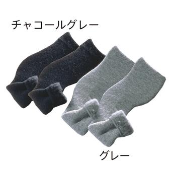 セラミックひざ保温ロングカバー(2色4枚組)