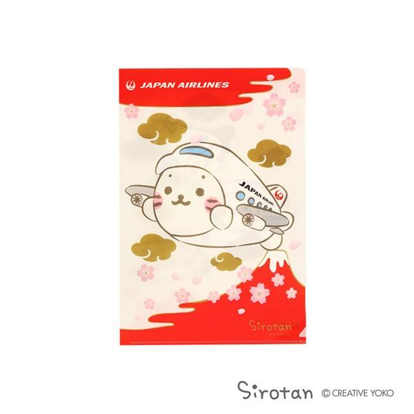 [JALオリジナル]しろたん クリアファイル 飛行機 赤 生活雑貨 飛行機 赤