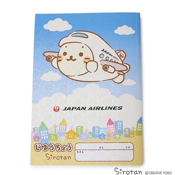 [JALオリジナル]しろたん B5自由帳 飛行機 赤 生活雑貨 飛行機 空