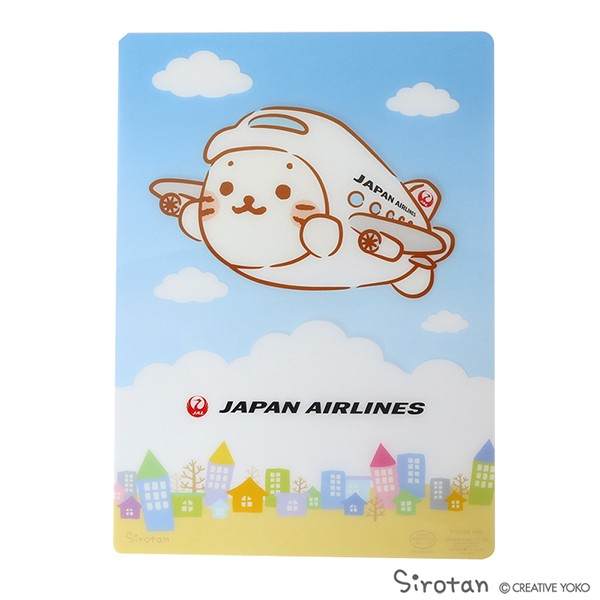 [JALオリジナル]しろたん 下敷き 飛行機 赤 生活雑貨 飛行機 空