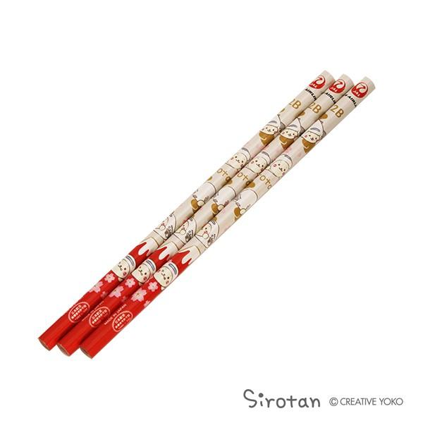 [JALオリジナル]しろたん 鉛筆3本セット 飛行機 赤 生活雑貨 飛行機 赤
