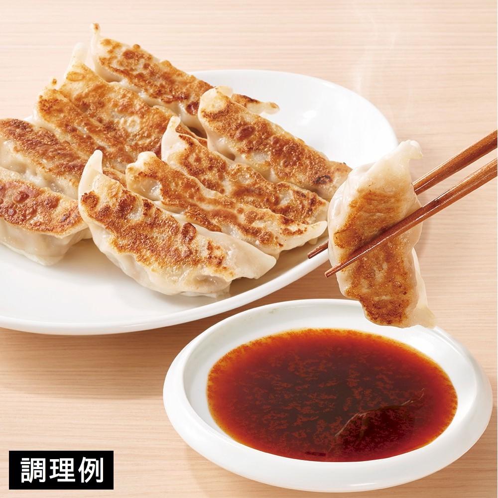 モミポンと近江牛餃子'極味'セット