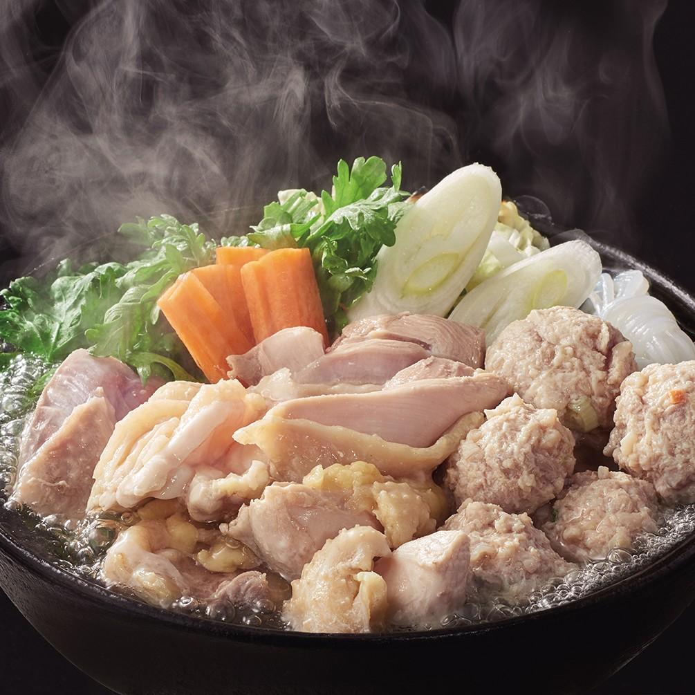 名古屋コーチン 小鍋
