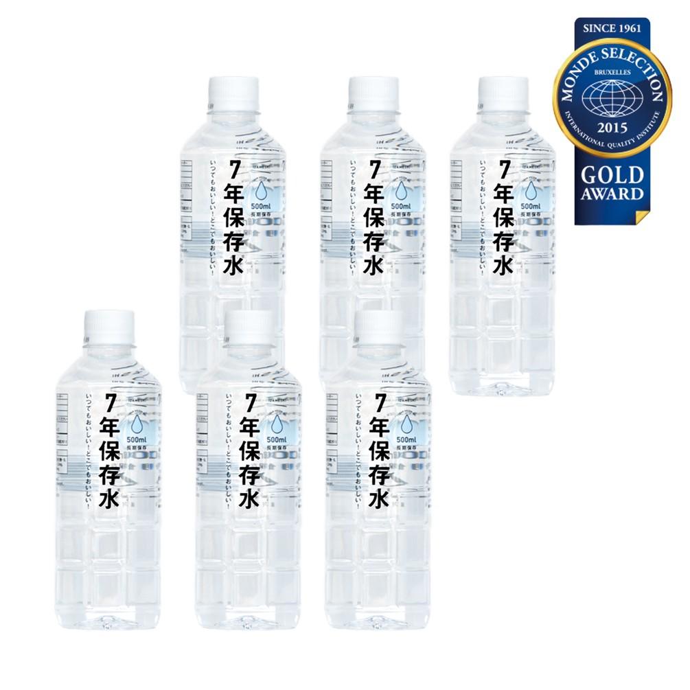 [イザメシ]7年保存水2L 6本セット