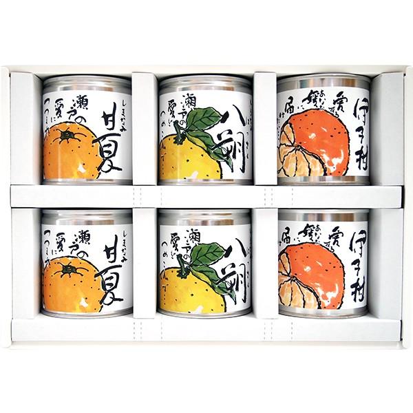 瀬戸内しまなみ柑橘物語缶詰ミックス