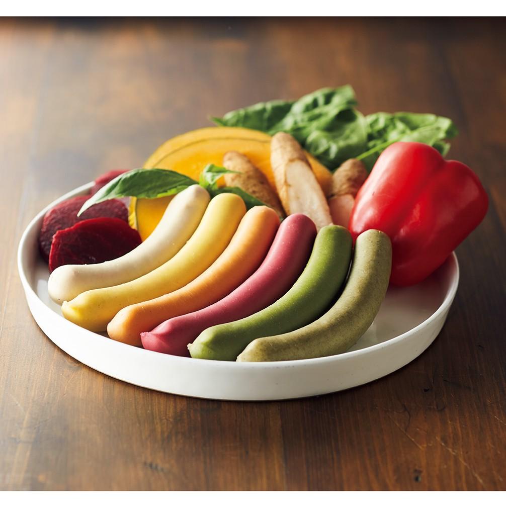 野菜のソーセージ「絹の彩り」