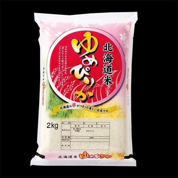 北海道産 ゆめぴりか(2kg×3)
