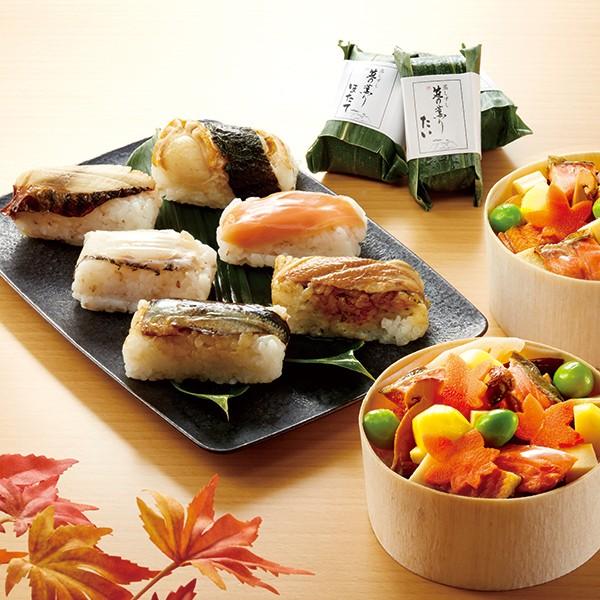 奈良[ゐざさ]秋の蒸し寿司詰合せ