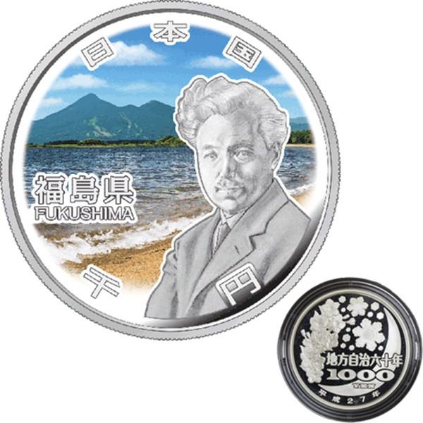 予定 硬貨 造幣局 記念 発行 2019年「即位の礼の記念硬貨」発売時期と購入方法は?どこ(場所)で買えるのか調査!