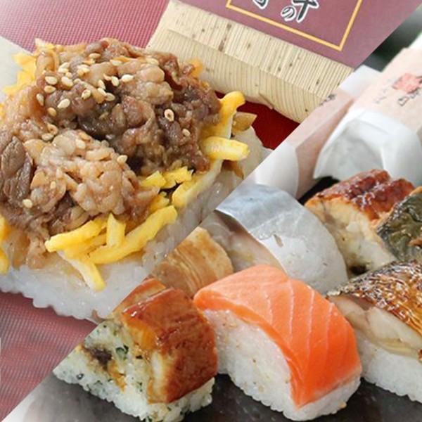 【父の日】奈良[ゐざさ]黒毛和牛しぐれ煮ちらしと衣寿司