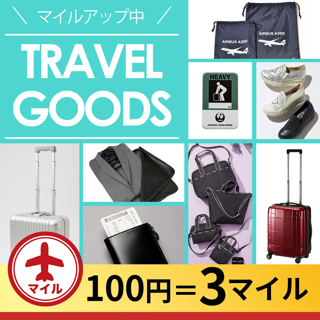 TRAVEL GOODS