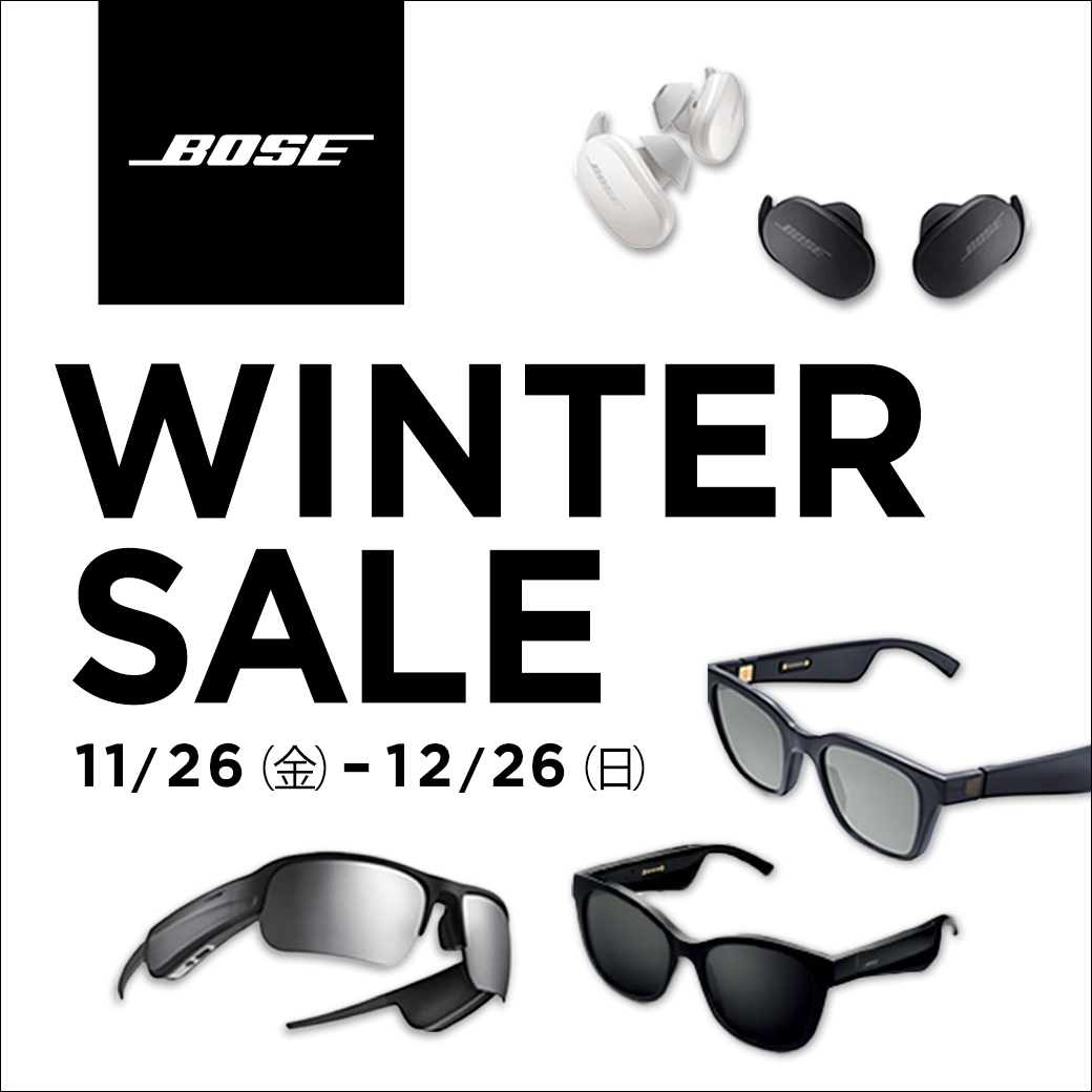 BOSE期間限定セール