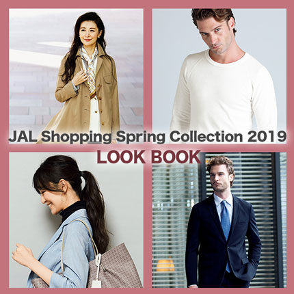 JAL Shopping Spring collection 2019